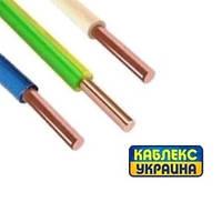 Провод медный ПВ1 1х1,5 (Каблекс Одесса)