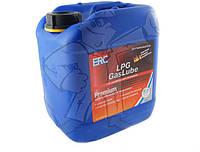 Лубриканты ERC GasLube Premium 5L