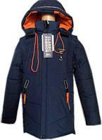 Куртка со съемным рукавом 10-15 лет