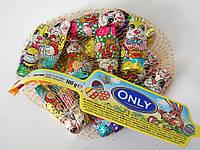Конфеты шоколадные ONLY (зайцы) 100 гр