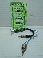 Автомобильный усилитель радиосигнала антенны FM с регулировкой