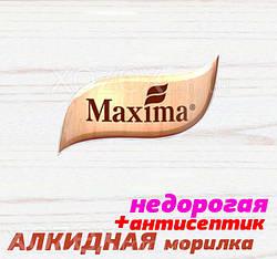 Maxima Ultra с ЛАКОМ + антисептик (недорогая)