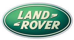 Багажники для Land Rover