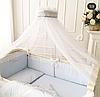 """Чарівний постільний набір в дитячу ліжечко для хлопчика """"Принц"""" (тканина сатин) блакитний"""