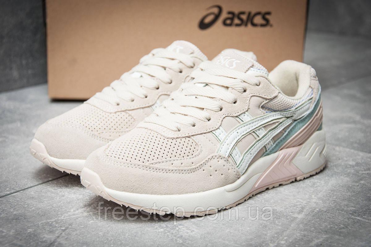 Женские кроссовки в стиле ASICS Gel Lyte V замша пудра  продажа ... 16fbbd4155c