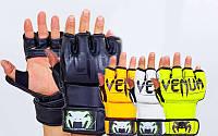 Перчатки для смешанных единоборств MMA Venum 5699: размер M-L, 4 цвета