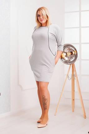 """Красивое женское платье ткань """"Стеганный трикотаж"""" 50 размер батал, фото 2"""