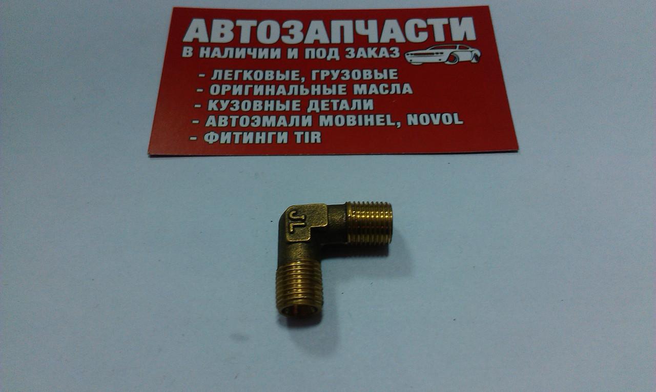 Соединитель резьбовой трубки пластиковой угольник М10х1.5 - М10х1.5