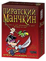 Манчкин Пиратский (Munchkin Booty) настольная игра