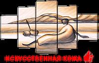 """Модульная картина на искусственной коже """"Отдых у моря"""" 142* 80 см"""