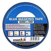 Малярна лента Motive Blue