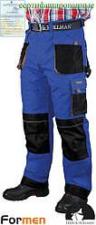 Брюки рабочие мужские зимние голубые FORMEN Lebber&Hollman Польша (штаны рабочие) LH-FMNW-T NBS