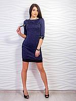 Женское платье с кожаными манжетами