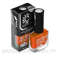 """Лак-краска для стемпинга тёмно-оранжевая """"Мир Леди"""" №012"""