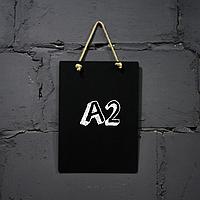 Меловая доска на канате форматом А2 вертикальная