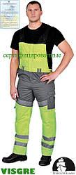 Утепленные брюки с шельками изготовленные из флуоресцентной ткани LH-TRANPER YS