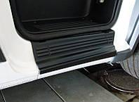 Накладки на внутренние пороги, 2 части Fiat Ducato / Jumper / Boxer