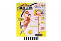 Игровой набор Баскетбол 688-1