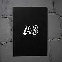 Меловая доска форматом А3 вертикальная