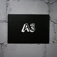Меловая доска форматом А3 горизонтальная