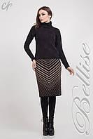 Вязаная черная юбка до колен, прямого силуэта, с коричневыми полосками, фото 1