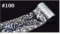 Фольга с голографическим эффектом для дизайна ногтей, маникюра, педикюра , фото 1