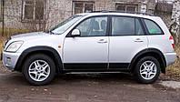 Защитный тюнинг комплект Chery Tiggo (кузов Т11) I 2005-2013