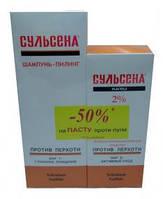 Сульсена шампунь-пилинг 150мл + Сульсена паста 2% Амальгама-Люкс