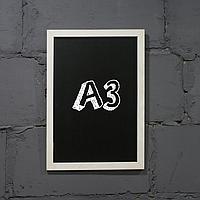 """Меловая доска с рамкой """"Белый"""" форматом А3 вертикальная"""