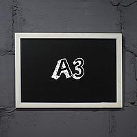 """Меловая доска с рамкой """"Белый"""" форматом А3 горизонтальная"""