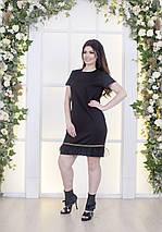 """Облегающее трикотажное мини-платье """"PLIORA"""" с перьями и коротким рукавом (большие размеры), фото 3"""