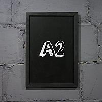 """Меловая доска с рамкой """"Черный"""" форматом А2 вертикальная"""