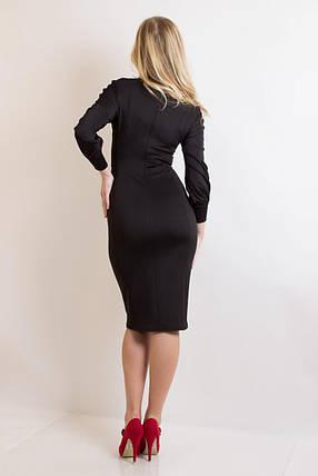 """Элегантное женское платье с """"Перфорацией"""" ткань """"костюмная"""" размер 42, 44, 46 норма, фото 2"""