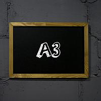 """Меловая доска с рамкой """"Дуб"""" форматом А3 горизонтальная"""