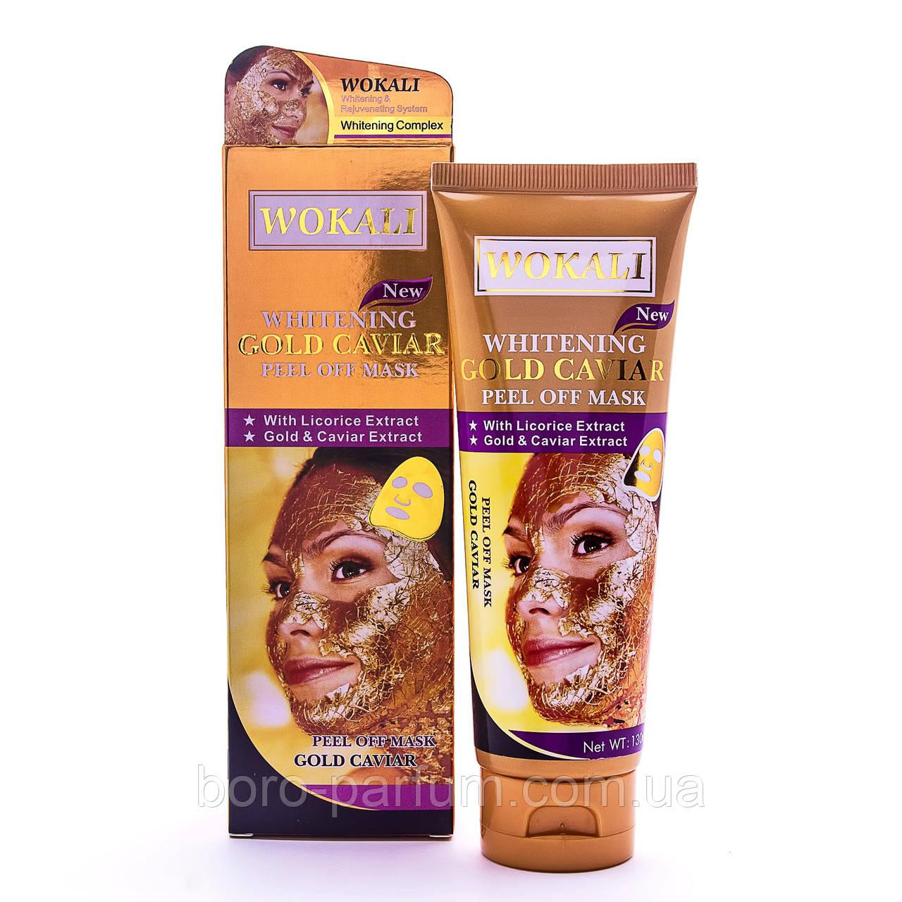 Золотая маска для лица  Wokali Gold Caviar