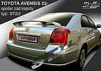 Спойлер Stylla для Toyota Avensis 2003-2008 htb