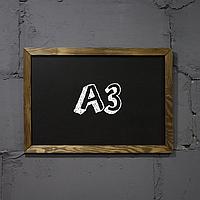 """Меловая доска с рамкой """"Палисандр"""" форматом А3 горизонтальная"""