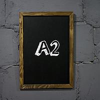 """Меловая доска с рамкой """"Палисандр"""" форматом А2 вертикальная"""