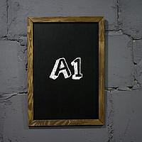 """Меловая доска с рамкой """"Палисандр"""" форматом А1 вертикальная"""