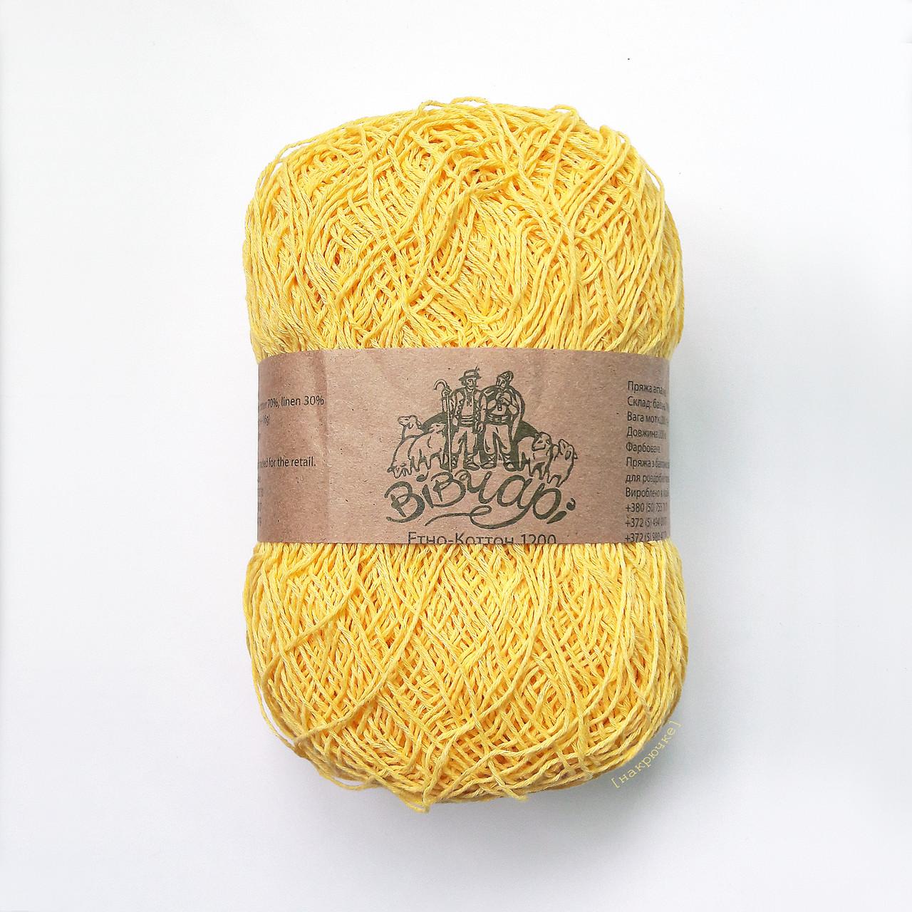 Пряжа для вязания летних вещей Vivchari Ethno-Cotton 1200, цвет 007 желтый