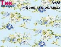 Ткань Тик наперник - Цветы в облаках (M)