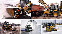 Техника для уборки снега, фото 1