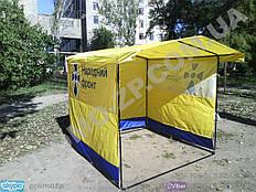 Палатка торговая 2х2 метра. Торговая палатка купить недорого. всегда в наличии размеры - 1,5х1,5 м., 2х2 м., 3х2 м.