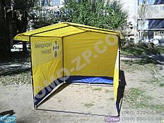 Палатка для торговли Люкс комплектации 2х2 метра с печатью. Торговые палатки от 499 грн.