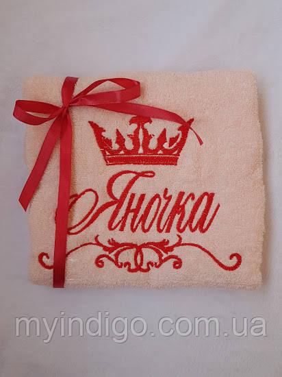 Именные полотенца - самый лучший подарок ! Ура открыт новый раздел на нашем сайте!