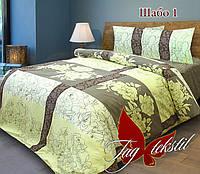 Комплект постельного белья Шабо беж двуспальный (TAG-279д)