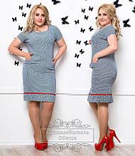 """Элегантное женское платье с косыми кармашками ткань """"Костюмная"""" 48, 50, 52, 54  размер батал"""