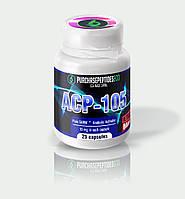 ACP-105 (25 capsules 10 mg) улучшает кровообращение