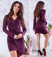 Платье женское Ткань: французский трикотаж. Цвета: серый, марсала, черный.впро№1091