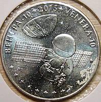 Монета Казахстана 50 тенге 2015 г. Восток
